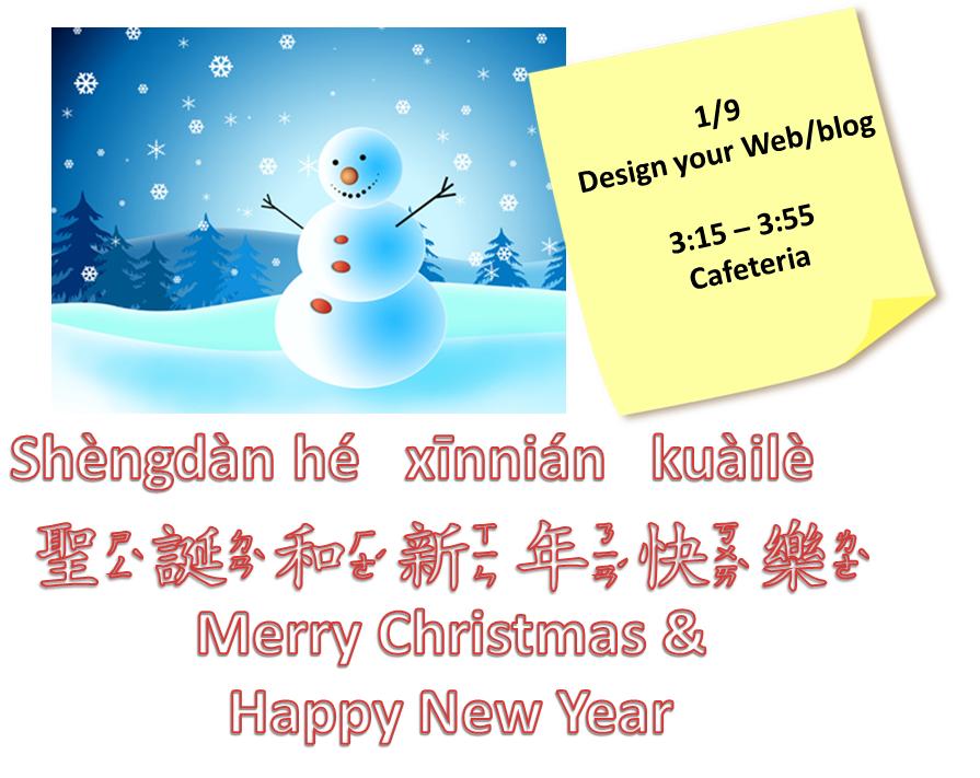 Newsletter – December 19, 2010