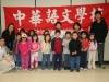 2010 Class Photos